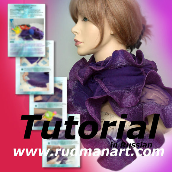 Felted Scarf Shawl Wrap with silk chiffon Tutorial Nunofelting in Russian PDF by RudmanArt